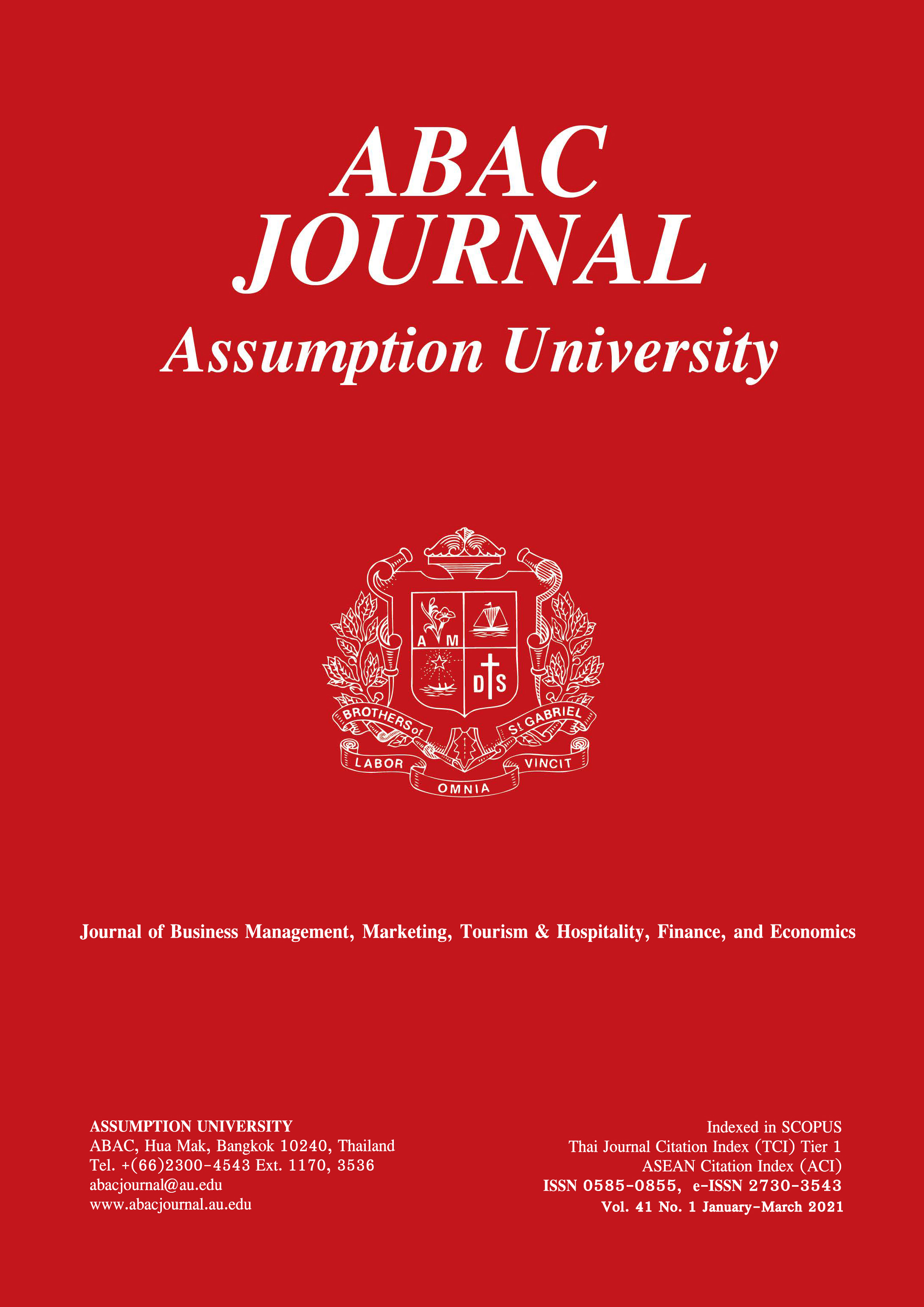 ABAC Journal cover
