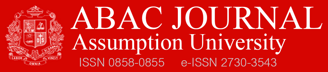 ABAC Journal header and logo
