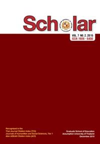 View Vol. 7 No. 2 (2015): Scholar