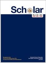 View Vol. 6 No. 1 (2014): Scholar