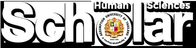 Scholar : Human Sciences