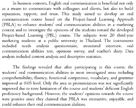 teaching oral communication skills a task based Key terms: language teaching, task-based approach, speaking skills, task  introduction  this is reflected in their final oral exams, as the scores are usually  very.
