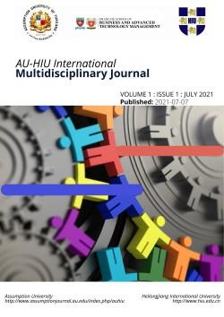 AU -HIU International Multidisciplinary Journal