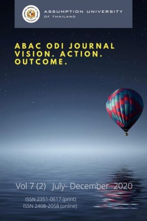 ABAC ODI Journal. Vision. Action. Outcome